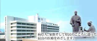 佐賀県立病院好正館.JPG