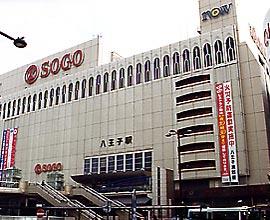 八王子駅ビルナウ.jpg