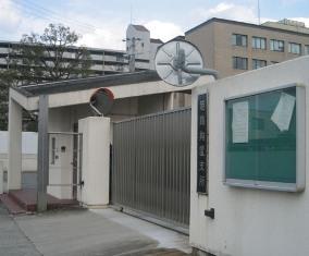 姫路拘置支所.jpg