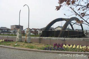 美和町リバーサイドガーデン.jpg