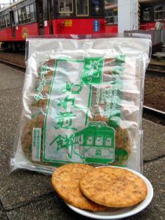 調子電鉄ぬれ煎餅.jpg