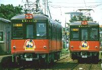 銚子電鉄車両.jpg